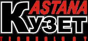 Кузет Астана логотип в header